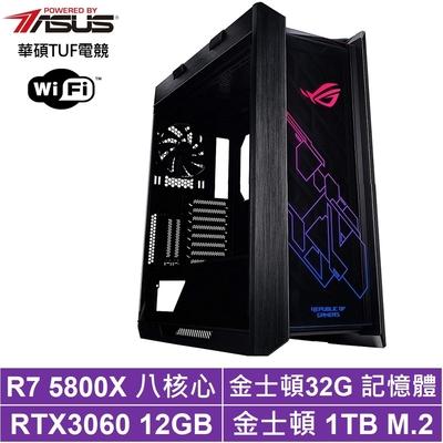 華碩X570平台[黑龍悍將]R7八核RTX3060獨顯電玩機