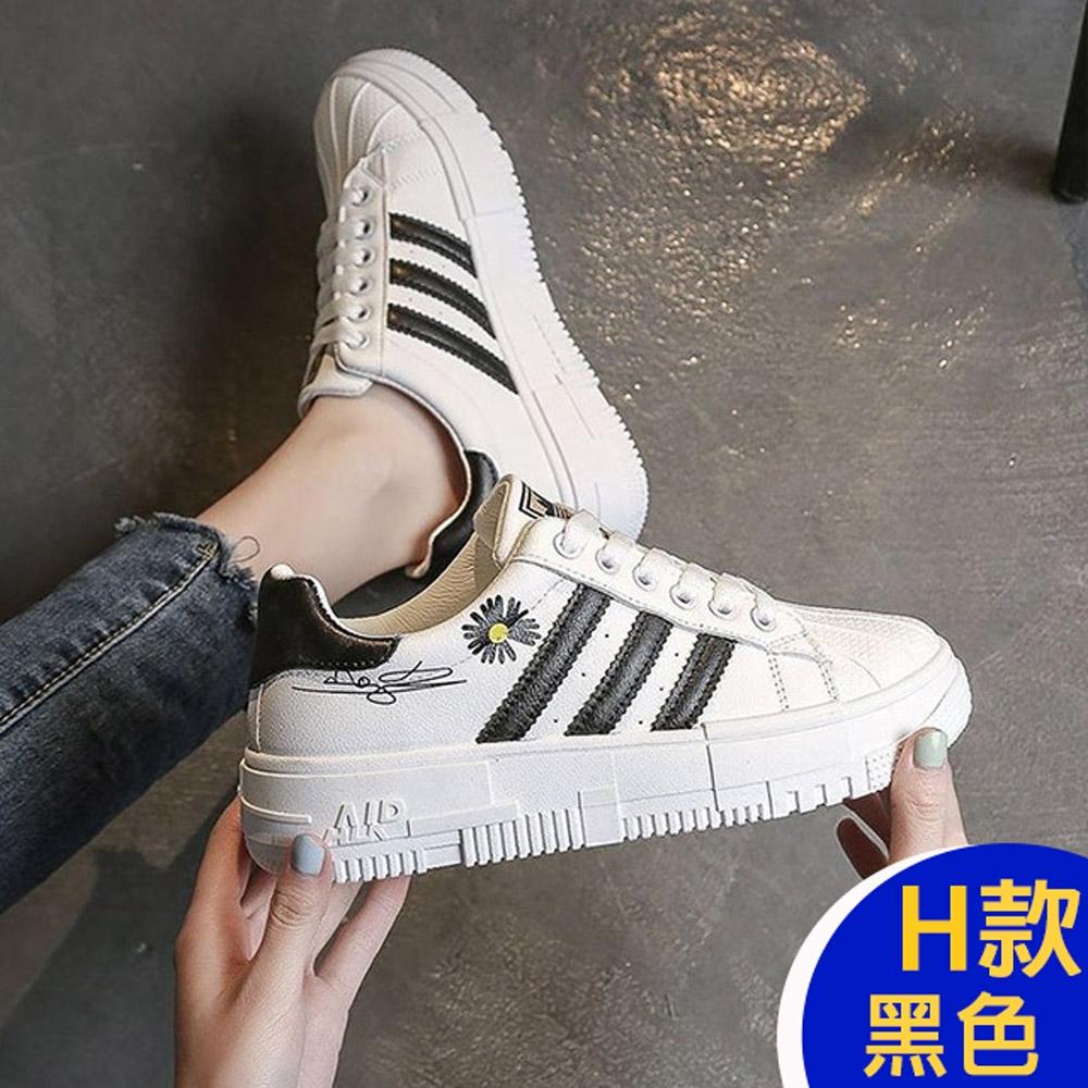 [韓國KW美鞋館]-(預購)百搭時尚好穿運動鞋 (H款-黑色)