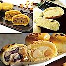 連珍 人氣7入禮盒(蛋奶素)(帝皇酥*2+綠豆椪*3+咖哩肉餅*2)