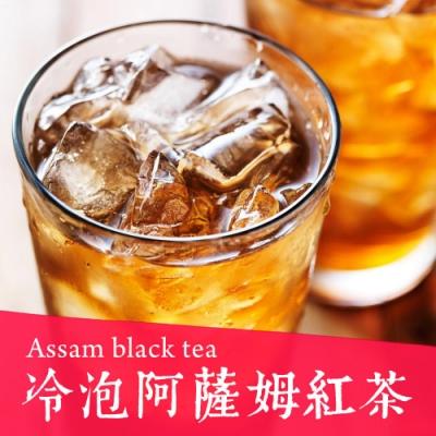歐可茶葉 冷泡茶-阿薩姆紅茶(3gx30入)