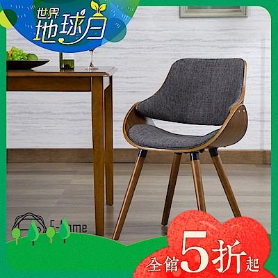E-home 英格莉布面曲木餐椅 灰色