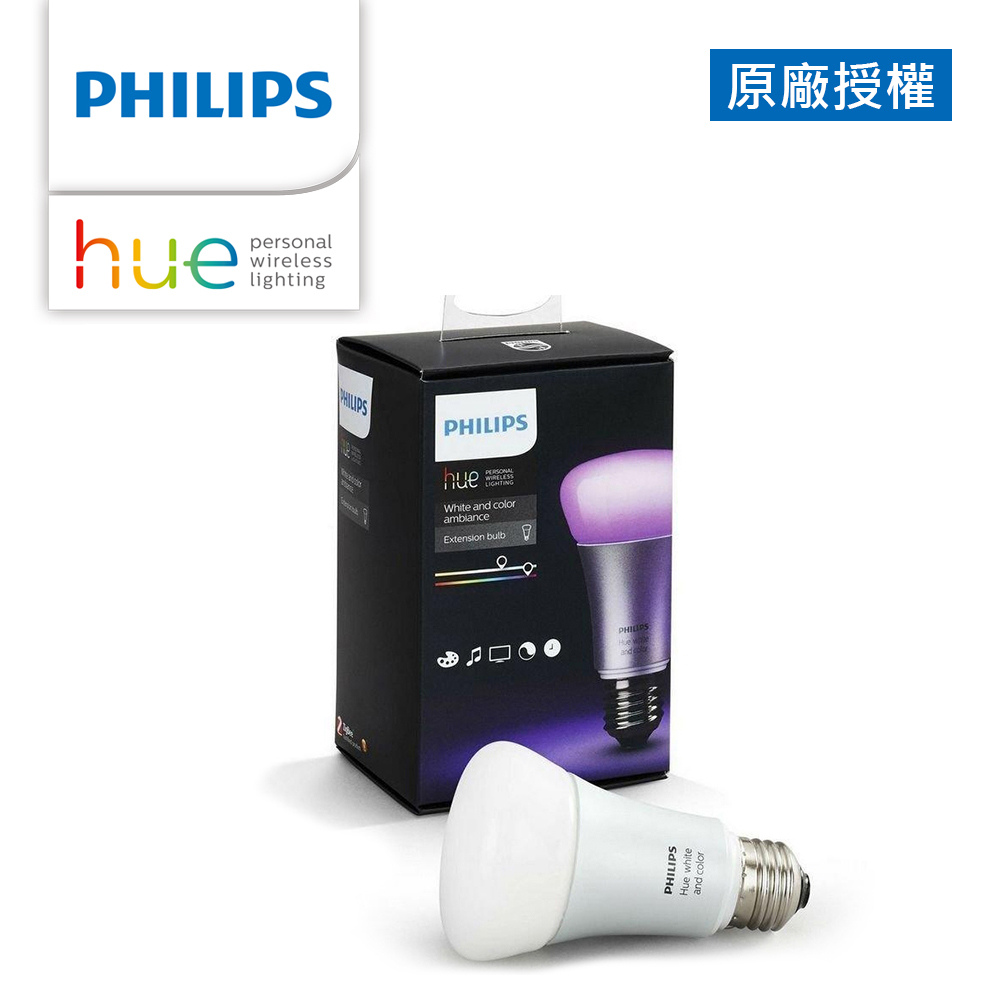 Philips 飛利浦 Hue 智慧照明 全彩情境 10W燈泡(PH020)