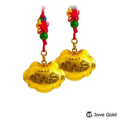 Jove Gold 漾金飾 長命富貴立體黃金胖鎖-2.0錢*2