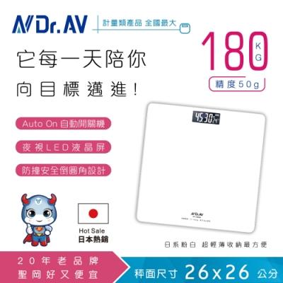 N Dr.AV聖岡科技 PT-5252 夜視冷光大螢幕體重計
