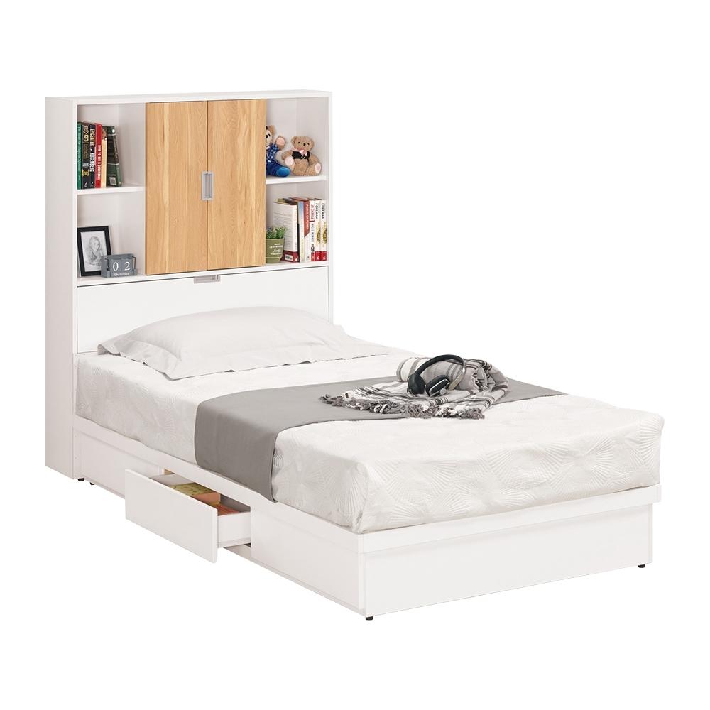 Bernice-貝爾3.5尺多功能收納單人床組(書架型床頭箱+抽屜床底)