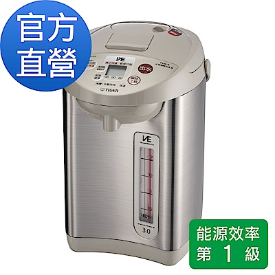 TIGER虎牌 VE節能省電熱水瓶3.0L(PVW-B30R)