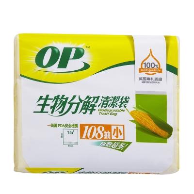生物分解清潔袋(小)