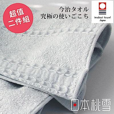日本桃雪 今治德州棉高密毛巾超值兩件組(亮灰色)