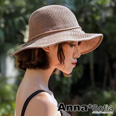 AnnaSofia 綁繩結線織 軟式遮陽盆帽漁夫帽(駝系)