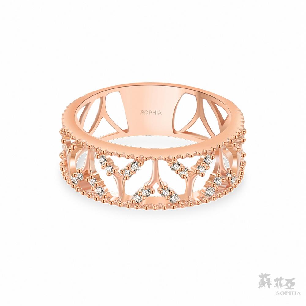 SOPHIA 蘇菲亞珠寶 - ROMANTIC系列 鏤空 14K玫瑰金 鑽石戒指