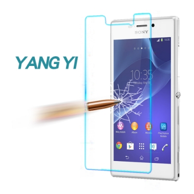 YANG YI 揚邑 Sony Xperia M2防爆防刮防眩弧邊 9H鋼化玻璃保護貼膜