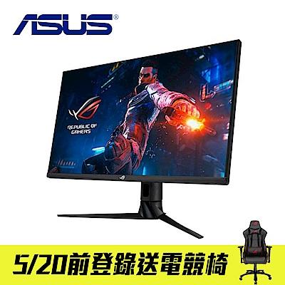 ASUS 華碩 ROG Swift PG329Q 32吋2K電競螢幕