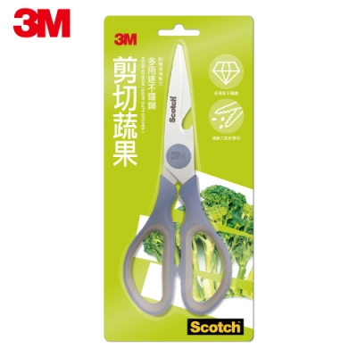 3M KS-P100 Scotch 多用途不鏽鋼料理專用剪刀-剪切蔬果