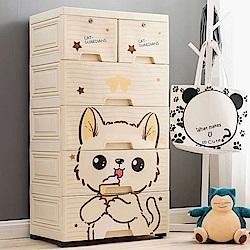 【Mr.box】大面寬-五層抽屜式附輪收納櫃(可