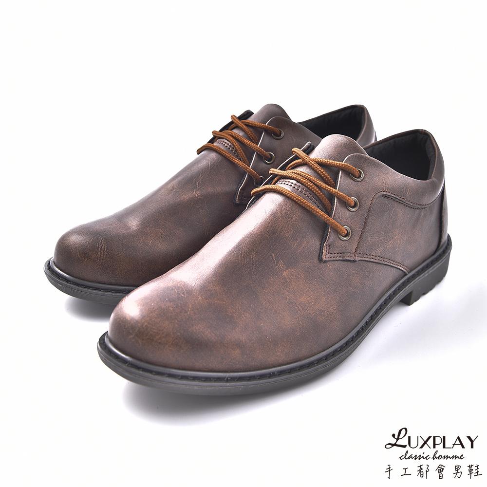 LUXPLAY  男款 紳士渲染 噴墨 休閒鞋 K9905咖啡 @ Y!購物