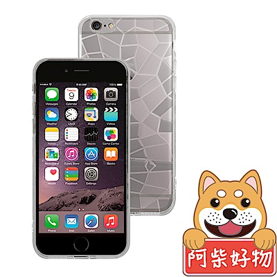 阿柴好物 Apple iPhone 6 3D造型TPU軟殼