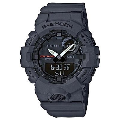 G-SHOCK 藍牙運動鍛鍊步數分析雙顯錶(GBA-800-8A)-灰/48.6mm