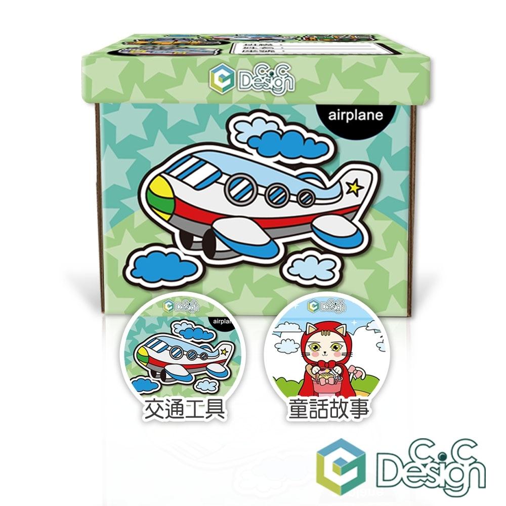 【C.C Design】台灣製 專利畚斗型 瓦楞紙收納箱 童趣設計款 2入