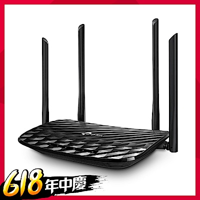 TP-Link Archer A6 AC1200 Giga雙頻無線網路wifi分享路由器