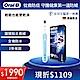 德國百靈Oral-B-全新亮白3D電動牙刷PRO500 歐樂B product thumbnail 1