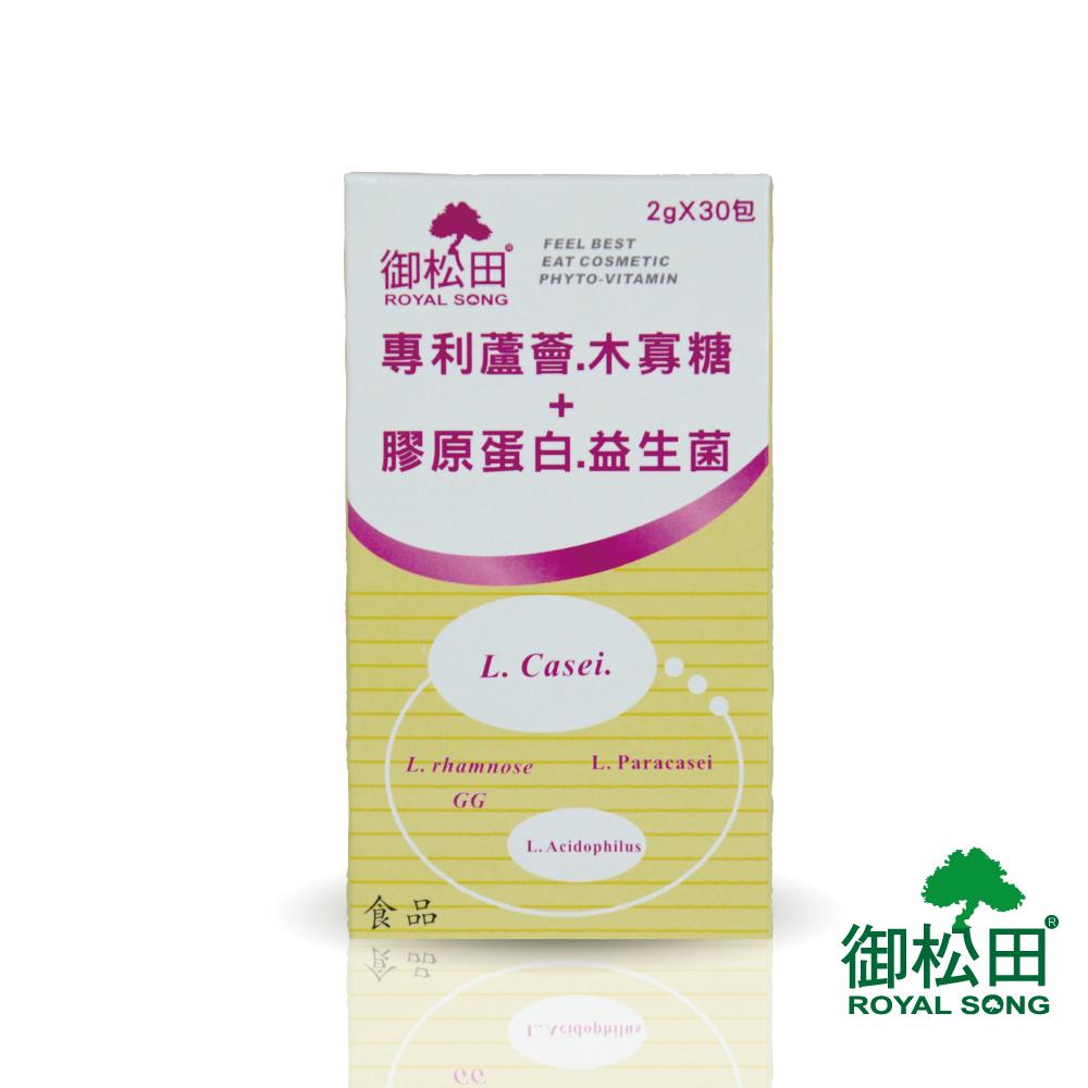 御松田-專利蘆薈+木寡糖+膠原蛋白+益生菌粉末(30包/盒)-1盒