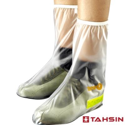 【達新牌】透明型防雨鞋套(M-2XL)