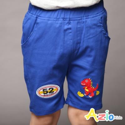 Azio Kids 男童 短褲 數字恐龍貼布純色休閒短褲(藍)