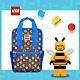 LEGO丹麥樂高歡樂小背包-積木表情符號藍色 20127-1933 product thumbnail 1