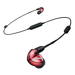 SHURE SE535-LTD+BT1藍牙+線控 限定款 紅色 三單體 可換線 入耳式耳機