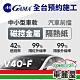 【GAMA】防窺抗UV隔熱貼 磁控金屬系列 前擋 送安裝 GAMA-V40-F product thumbnail 1