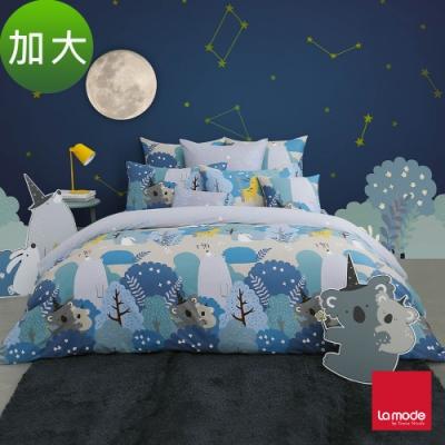 La Mode寢飾 奇幻魔法夜環保印染100%精梳棉兩用被床包組(加大)