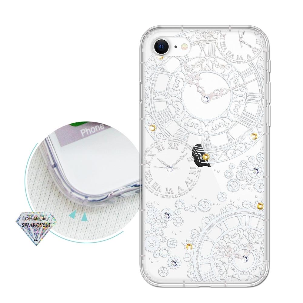 iPhone SE 2020/SE2 浪漫彩繪 水鑽空壓氣墊手機殼(齒輪之星)