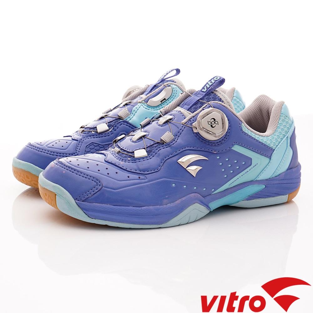 Vitro韓國專業運動品牌-HELIOS-Ⅳ-V/L頂級羽球鞋-紫藍(男)