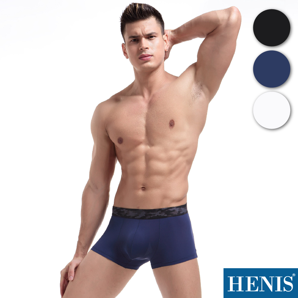 HENIS 極凍冰感 冰絲透氣迷彩腰帶四角褲-寶藍