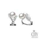 City Diamond引雅【東京Yuki系列】14K日本AKOYA珍珠5-6m夾式耳環