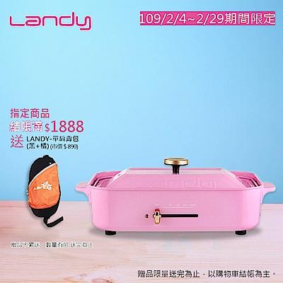 LANDY日式多功能料理鐵板燒/烤爐HP-5888