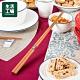 【在家防疫 自煮管理-生活工場】享宴料理深色長筷40CM product thumbnail 1