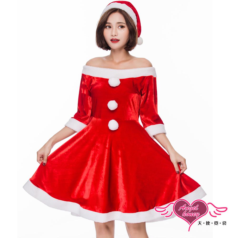 耶誕服 精靈寶貝 聖誕舞會角色扮演服連身裙(紅F)  AngelHoney天使霓裳