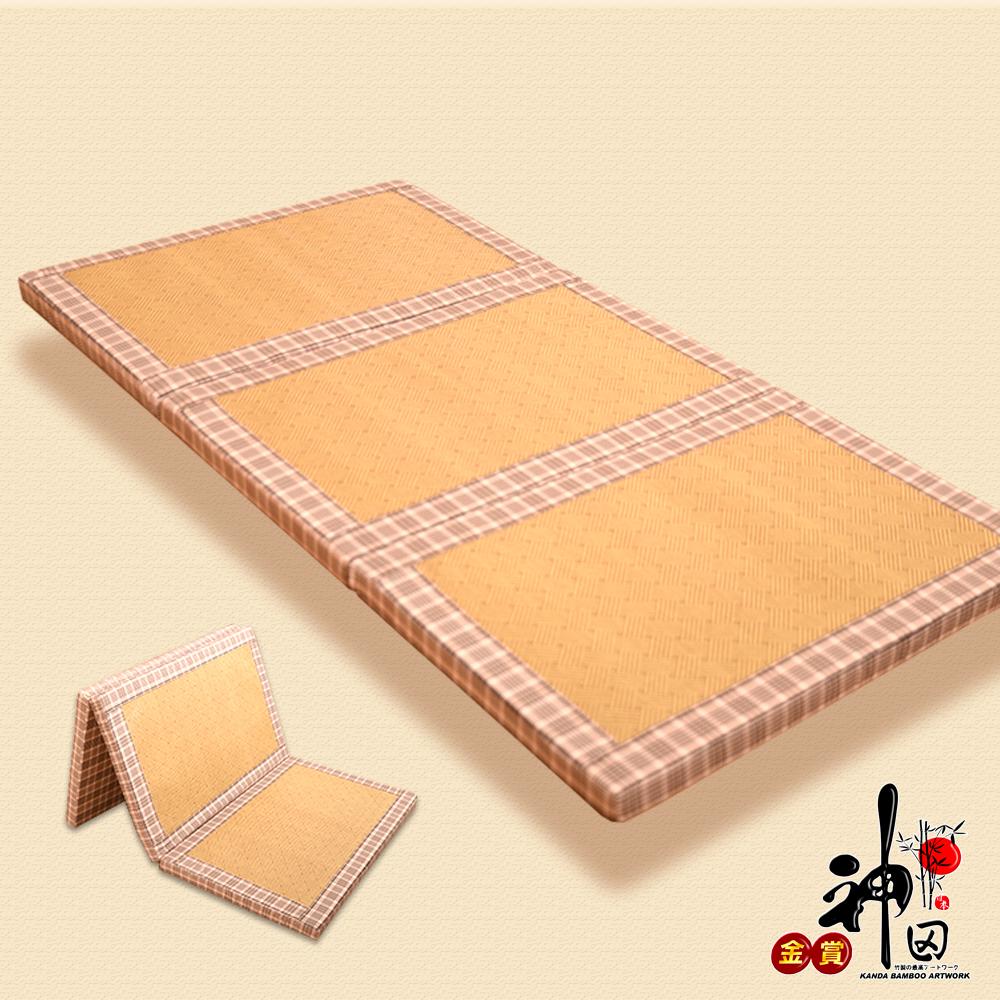 神田職人 雙人5尺 典雅格紋多功能三折 紙纖記憶聚合萬用床墊 偏硬床