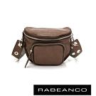 RABEANCO INA牛皮T型鏈條寬背帶斜背/腰包(大) 咖啡