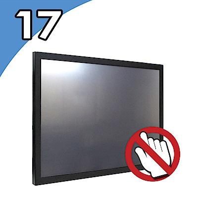 Nextech M系列 17吋 工控螢幕 -非觸控