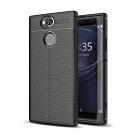 PKG Sony XA2 Plus手機殼-商務時尚款抗指紋-皮紋黑