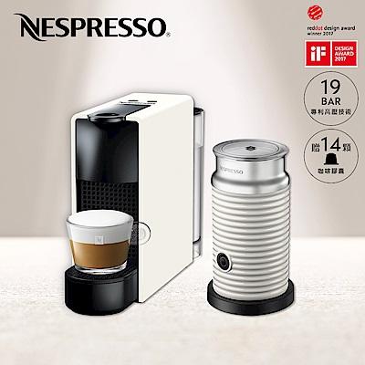 Nespresso Essenza Mini 純潔白 白色奶泡機組合