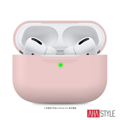 AHAStyle AirPods Pro 輕薄矽膠保護套 粉色