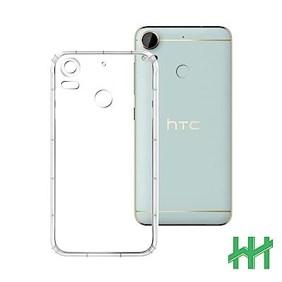 安全氣墊手機殼系列 HTC Desire 10 Pro (5.5吋)