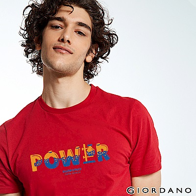 GIORDANO 男裝LEARN N PLAY系列印花短袖T恤-52 標誌紅