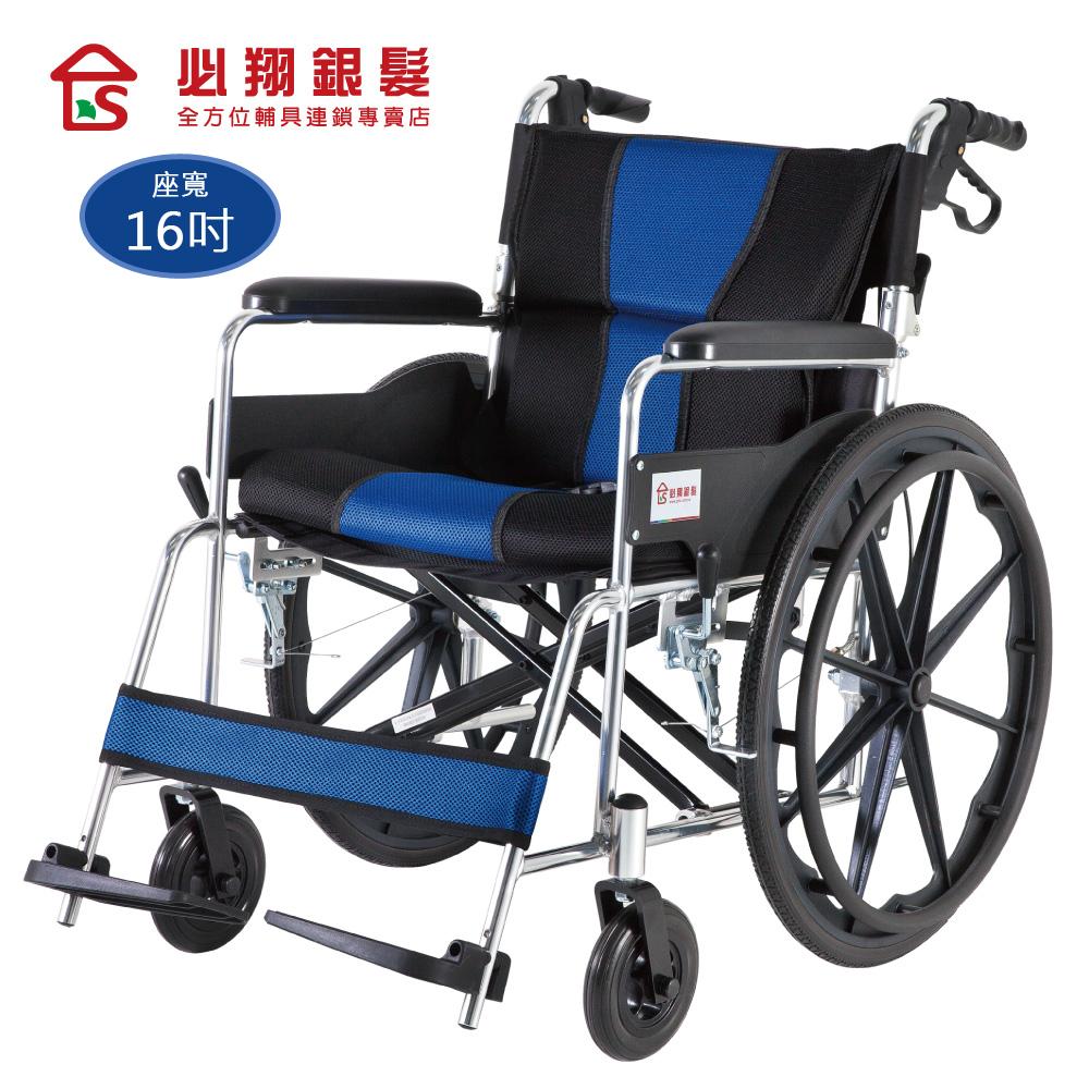 必翔銀髮  座得住輕量型手動輪椅 PH-162B (後折背款)