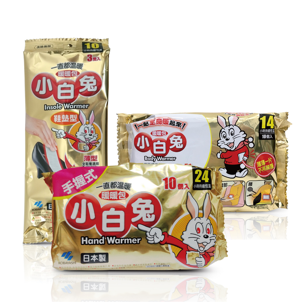 日本小林製藥小白兔暖暖包-貼式10入+握式10入+鞋墊型3雙