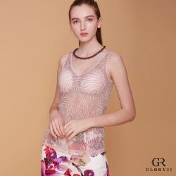 GLORY21 斑馬紋印花罩杯式背心_粉