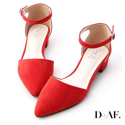 D+AF 完美視覺.尖頭側空低跟瑪莉珍鞋*紅